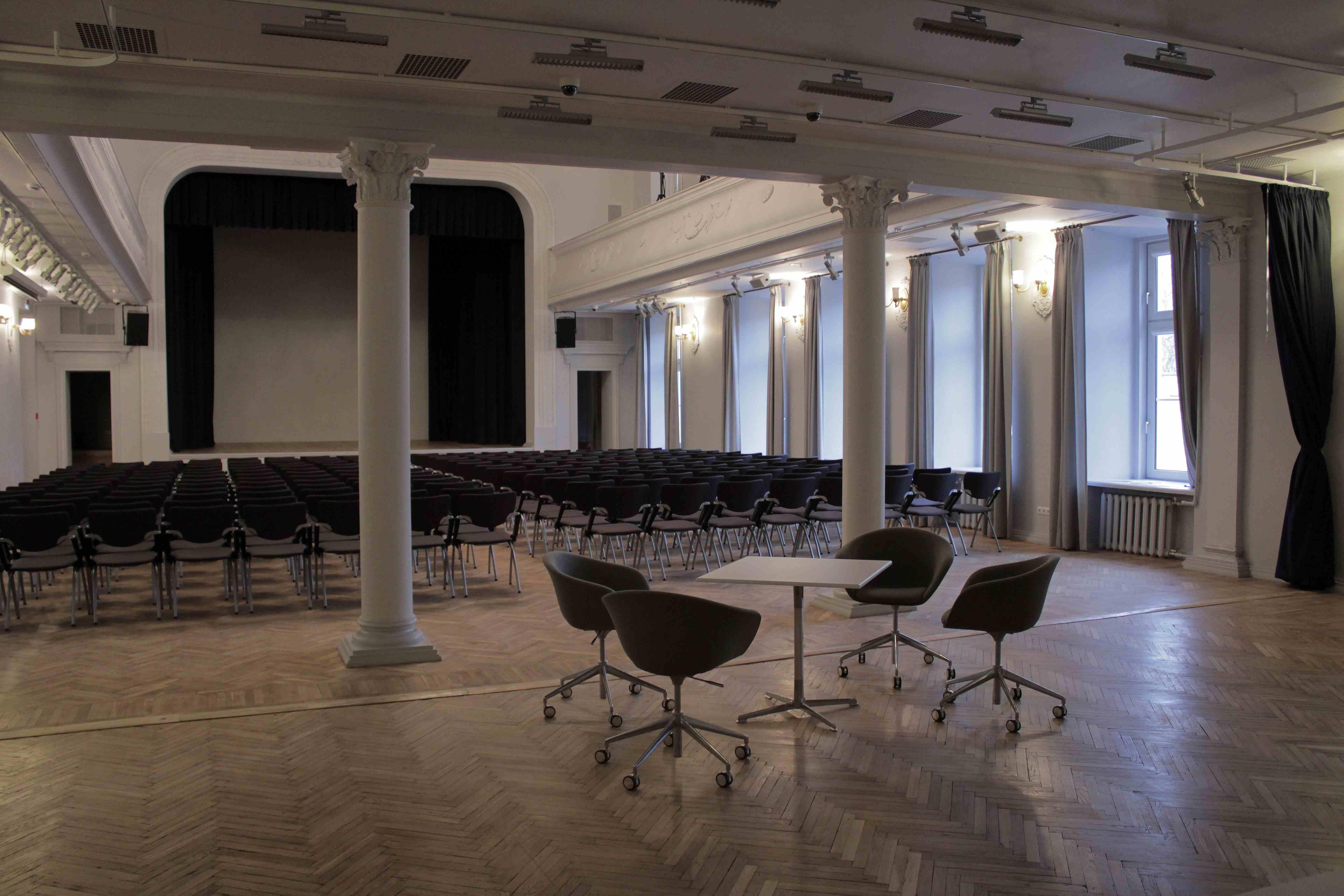 Бальный зал. Конференция